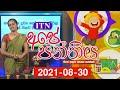 Ape Panthiya 30-08-2021