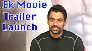 Ek Movie Film Trailer Launch || Bishnu || Aparna Sharma