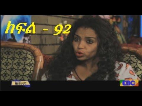 Meleket Drama - Episode 92