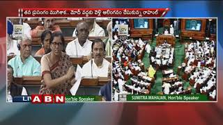 Union Minister Nirmala Sitharaman Responds On Rahul Gandhi Allegations | ABN  Telugu