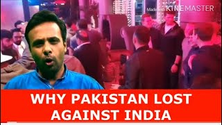 Why Pakistan lost against India