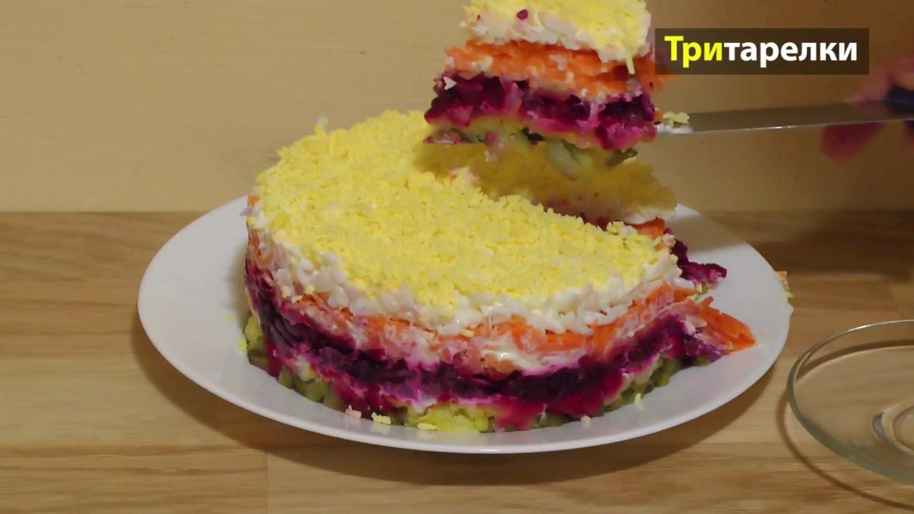 Рецепт салата овощной торт