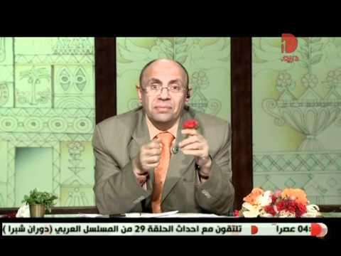برنامج الموعظة الحسنة 29حلقة رمضان جزء 4