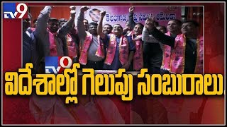 NRI TRS celebrates win in Telangana elections - New Jersey