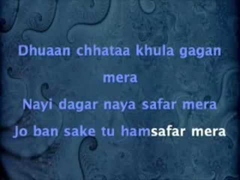 Roobaroo - Rang De Basanti (2006)