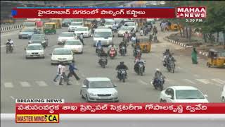 GHMC Planning to Build Multi-level Parking Complexes