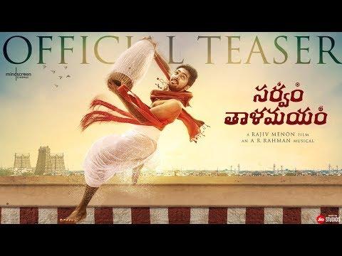 Sarvam ThaalaMayam - Official Telugu Teaser | Rajiv Menon | A R Rahman | GV Prakash | JioStudios