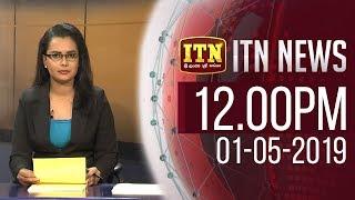 ITN News 2019-05-01 | 12.00 PM
