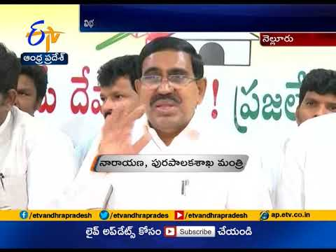 Minister Narayana Critisize BJP | Comments on Govt