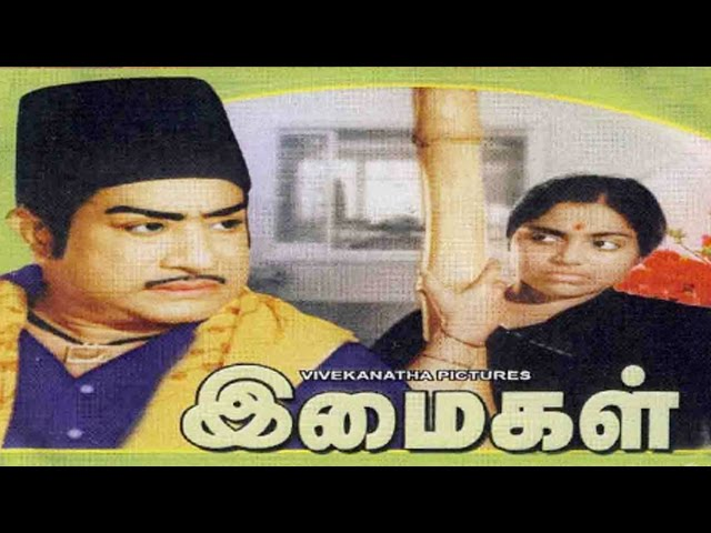 Imaigal Tamil Full Movie : Sivaji Ganesan, Saritha