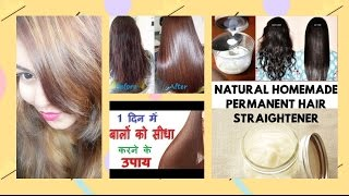 HAIR STRAIGHTENING at HOME (PERMANENT) in RS.100 | DIY HOW to make HOMEMADE HAIR STRAIGHTENING CREAM