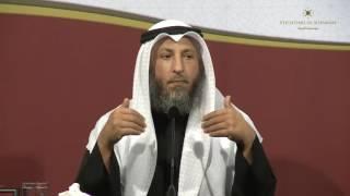 حلقة 1  الشيعة - الشيخ د٠ عثمان الخميس