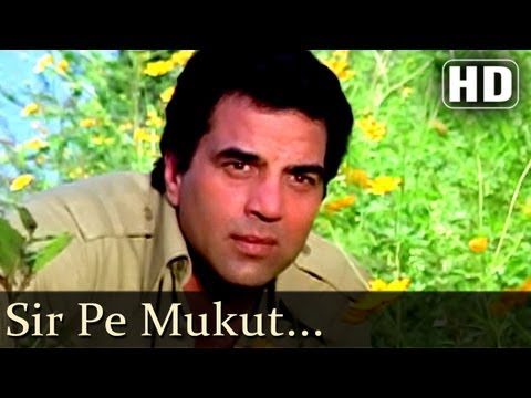 Sir Pe Mukut - Moushumi Chatterjee - Dharmendra - Mera Karam...