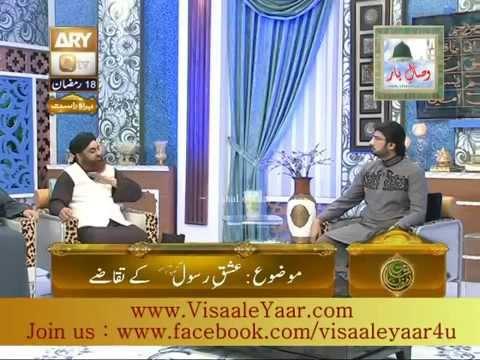 Sehri Transmission 18th Ramadan 2014( Ishq e Rasool SAW )With...