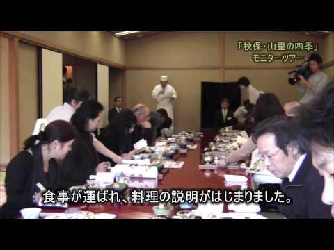 みやぎ仙台商工会 観農商工連携プロジェクト2  2010.01.11
