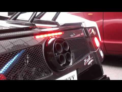 SUPERCARS SOUNDS OF 2010!