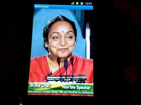 Baith Jaiye! - Meira Kumar app