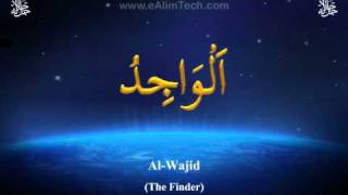 Asma-ul-Husna (99 Names of Allah)