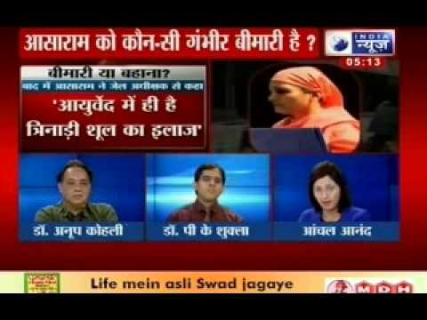 Beech Bahas With Aanchal Anand : Asaram Bapu Wants Female Doctor To Check His Health Everyday video