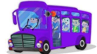 bánh xe trên xe buýt | vần trong Việt Nam | trẻ em bài hát | Kids TV | 3D Rhymes | Wheels On the Bus