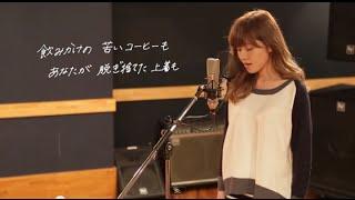 MACO - 夢のなか (Short Version)