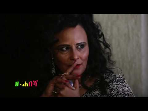 Do You Think Zemen (ዘመን) Is A Great Drama?