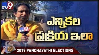 Telangana Panchayat Elections : Voting starts under tight security in Shamshabad