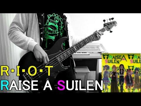 【バンドリ】 R・I・O・T (Bass Cover) 【RAISE A SUILEN】