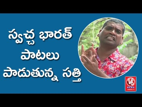 Bithiri Sathi To Compose Song on Swachh Bharat | Funny Conversation with Savitri | Teenmaar News