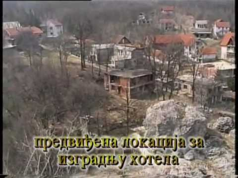 Banja Topilo