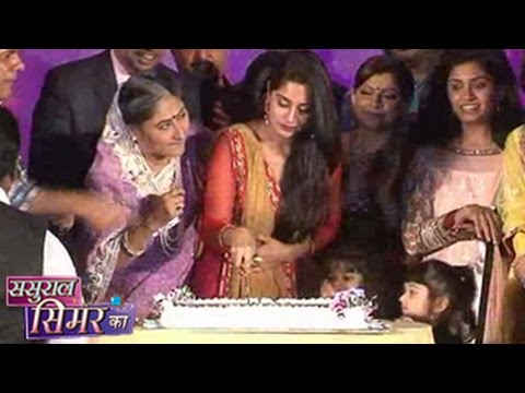 Sasural Simar Ka 23rd October 2014 –  Celebration, Party & Dance | Don't Miss it – EXCLUSIVE