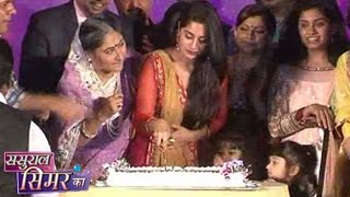 Sasural Simar Ka 23rd October 2014 –  Celebration, Party & Dance | Don