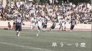 男子大学戦4Q