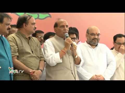 Shri Rajnath Singh speech after the announcement of Shri Amit Shah as BJP National President
