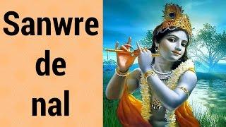 download lagu Sanware De Naal L Amritbhajan L gratis