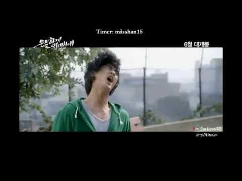 Engsub KimSooHyun's Movie 2013 Secretly Greatly - Teaser 1