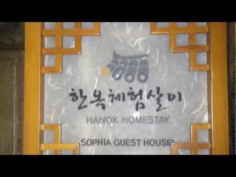 Sophia Guest House Seoul (소피아게스트하우스)