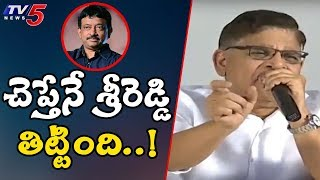 Allu Aravind Comments on RGV @ Allu Aravind Press Meet | Pawan Kalyan || Casting Couch