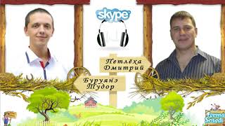 Ферма Соседи, Интервью с создателем игры   Заработок на игре 2