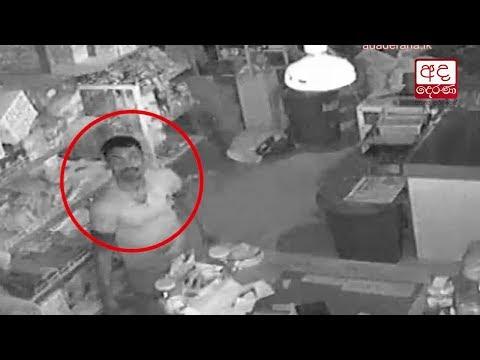 thief spots cctv cam|eng