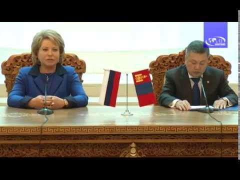 Chairwoman of Federal Council of Russia Ms Valentina Matviyenko visits Mongolia