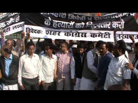 Rashtriya Janhit News_pradshan_Dinesh Kumar