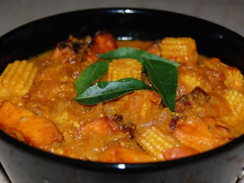 Aloo Baby Corn Korma
