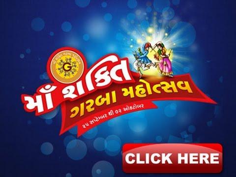 Live Maa Shakti Garba Mahotsav Day 5th 29 09 2014 video