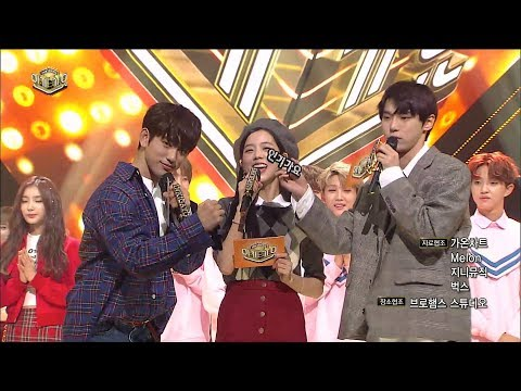 170924 Inkigayo pre-recorded ep. end cut + Running Man preview