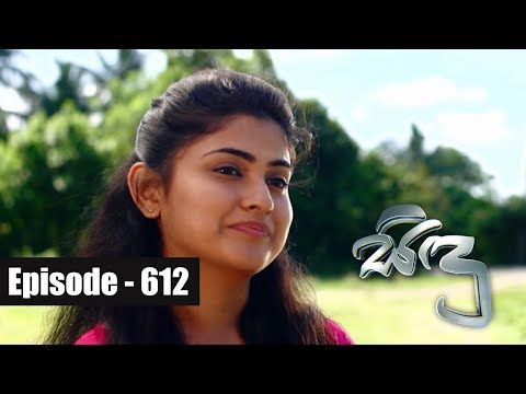 Sidu | Episode 612 11th December 2018