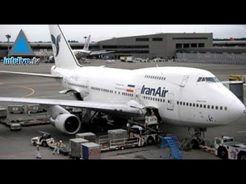 False Alarm on Iranian Plane?