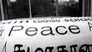 Парк Горького - Peace In Our Time