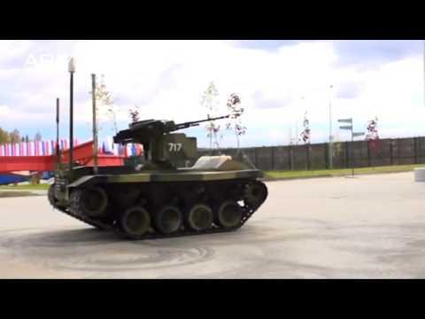 Нерехта Боевой робот Российский Роботизированный Комплекс