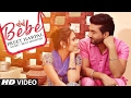 Bebe Preet Harpal (Video Song) Latest Punjabi Songs 2017 | Case